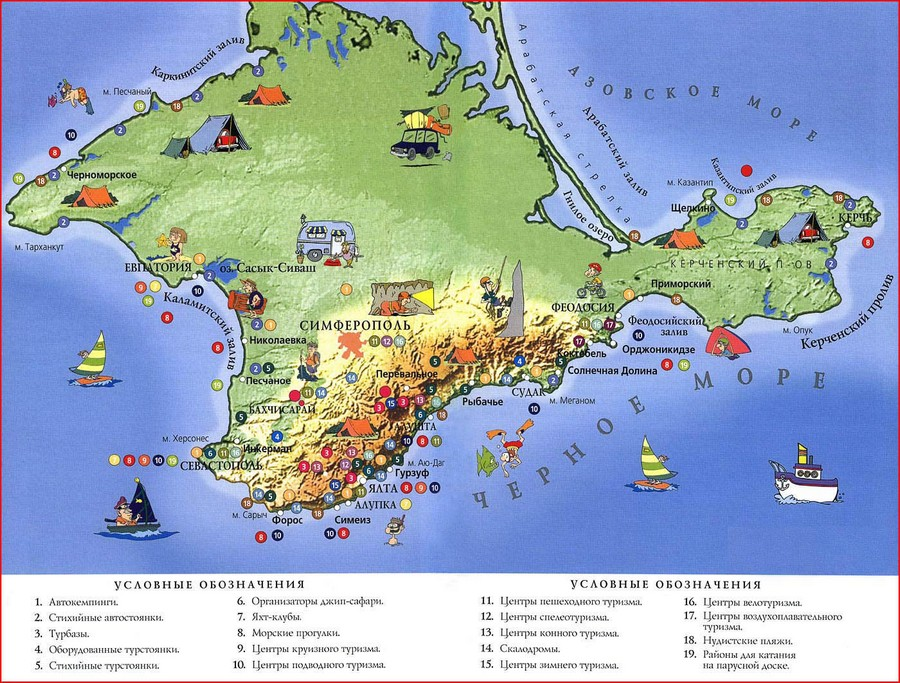 Коктебель на карте Крыма