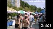 крым-коктебель-отдых-2012