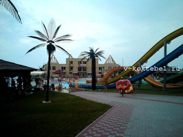 коктебель-аквапарк-цены-2013