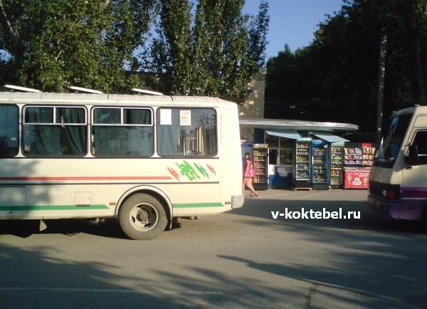 расписание-автобусов-Коктебель-Симферополь-и-Феодосия-Коктебель