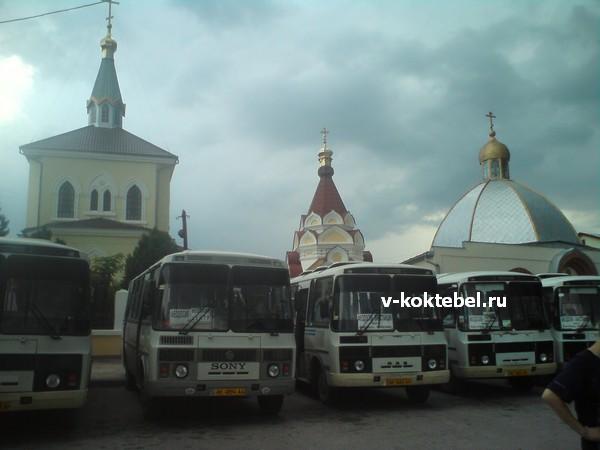расписание-автобусов-Феодосия-Коктебель-автостанция-Айвазовская