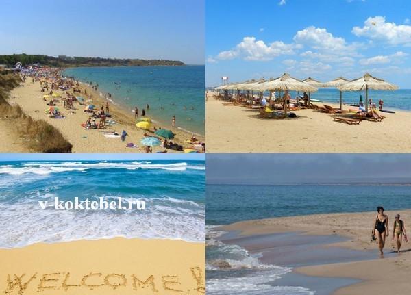 курорты-Крыма-с-песчаными-пляжами-фото-отзывы