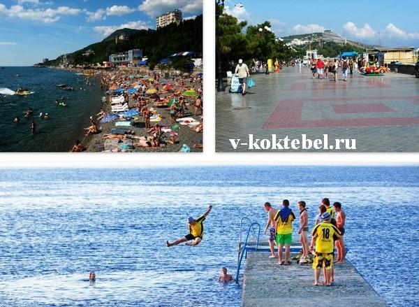 фото-города-Алушта-Крым