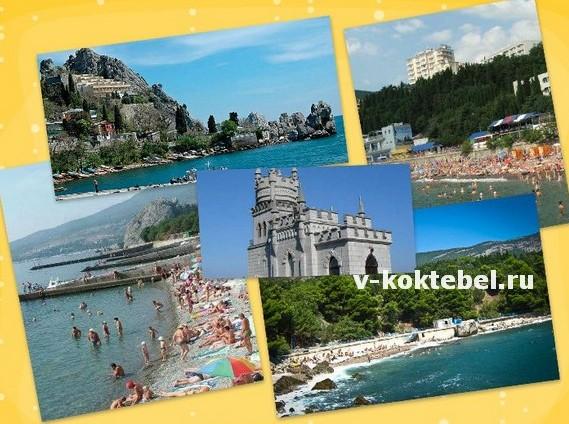 отдых-в-Крыму-Юбк-2013 - Ялта, Алушта, Гурзуф, Форос