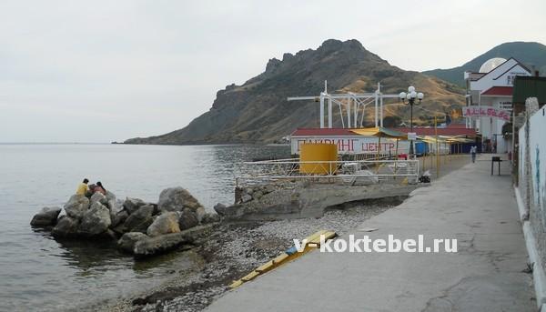 Крым-Украина-отдых-в-Коктебеле-отзывы