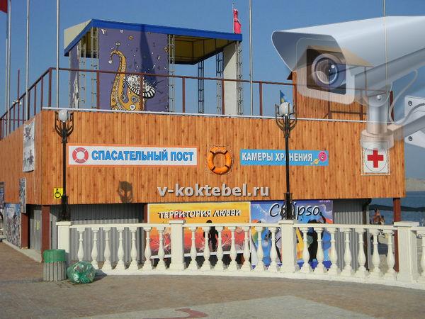 на-фото-расположение-камеры-в-Коктебеле-на-пляже-спасательный-пост