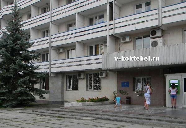 корпус-пансионата-Голубой-залив-банкоматы-Приватбанка-в-Коктебеле-Крым